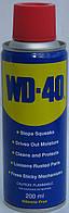 WD-40 аэрозоль 200 мл.