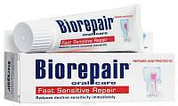 Зубная паста Biorepair Fast Sensitive для чувствительных зубов 75мл