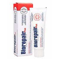 Зубная паста Biorepair Sensitive Plus для чувствительных зубов 75 мл Дорожній Варіант 15 мл