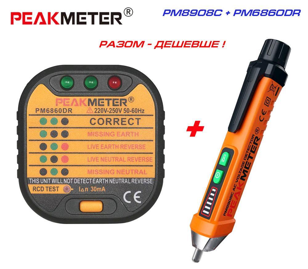 PM8908C+PM6860DR, комплект: детектор напряжения + тестер УЗО