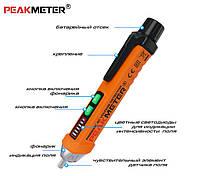 PM8908C+PM6860DR, комплект: детектор напряжения + тестер УЗО, фото 5