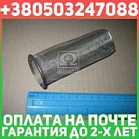 ⭐⭐⭐⭐⭐ Сетка радиатора улавливающая (фильтрующая) МАЗ