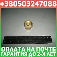 ⭐⭐⭐⭐⭐ Гайка М18 (производство  МАЗ)  374819