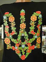 Женская футболка с цветочным трезубцем