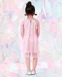 Платье с фатином, розовое (8003), фото 3