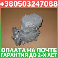 ⭐⭐⭐⭐⭐ Компрессор 2-цилиндровый МАЗ, К-701, Т 150, КРАЗ повыш. производ. (со шкивом) (производство  БЗА)  5336-3509012-10
