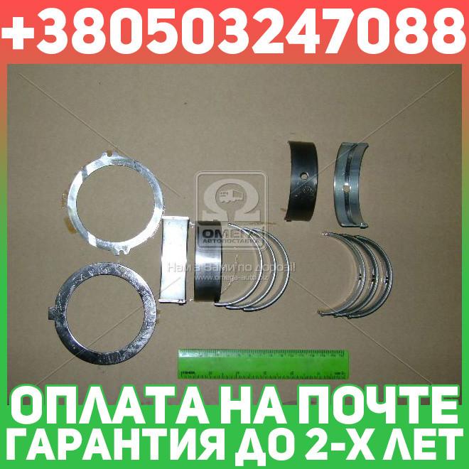 ⭐⭐⭐⭐⭐ Вкладыши коренные 1,25 ГАЗ 53 с комплектом подшипников упорных (бренд  ЗМЗ)  53-1000102-62