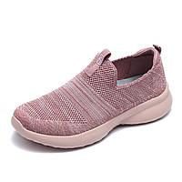 ЖенскоеНаоткрытомвоздухеПрогулочныеплавки на вязаных кроссовках - 1TopShop
