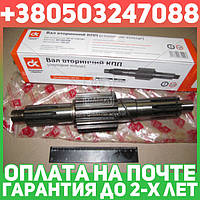 ⭐⭐⭐⭐⭐ Вал вторичный КПП ГАЗ 53 не в сборе (Дорожная Карта)  53-12-1701101