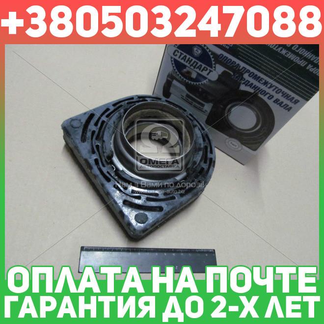 ⭐⭐⭐⭐⭐ Опора вала карданного с подшипником ГАЗ 53, 3307 (бренд  ГАЗ)  53А-2202081