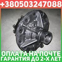 ⭐⭐⭐⭐⭐ Дифференциал ГАЗ 53,3307,3309 моста заднего в сборе  53-2403010-20