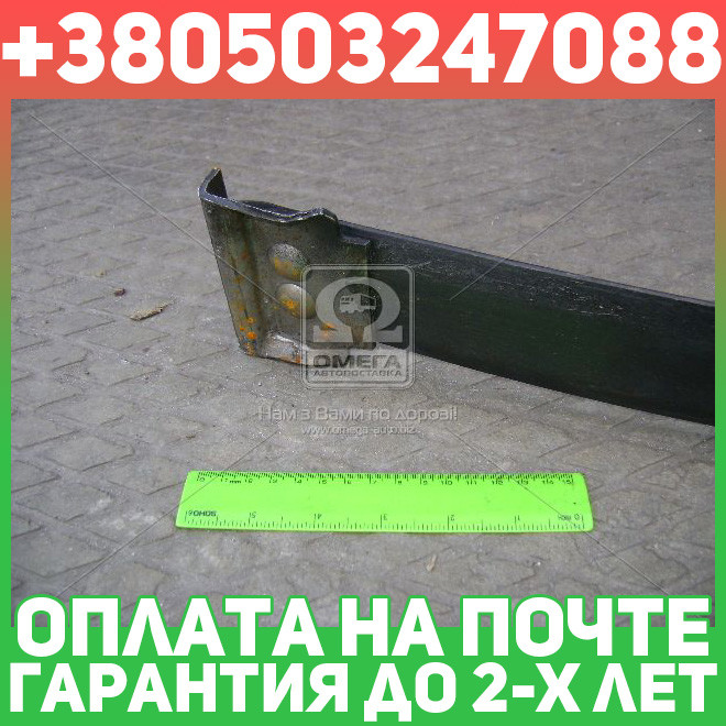 ⭐⭐⭐⭐⭐ Лист рессоры №2 передний ГАЗ 53 1216 мм (производство  ГАЗ)  3309-2902016