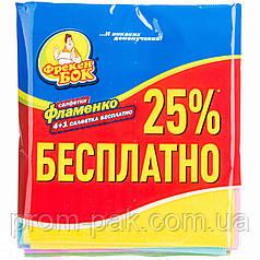 """Салфетки для уборки фрекен бок """"Фламенко"""" 4+2"""