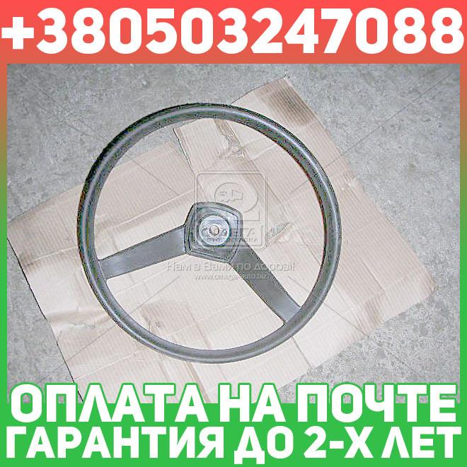⭐⭐⭐⭐⭐ Колесо рулевое ГАЗ 3307, 3302 (бренд  ГАЗ)  4301-3402015