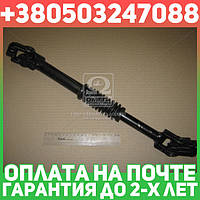 ⭐⭐⭐⭐⭐ Вал рулевого управления ГАЗ 3307 карданный шлицевой в сборе  (пр-во Россия)