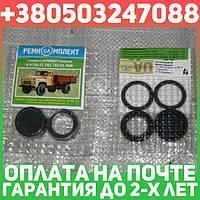 ⭐⭐⭐⭐⭐ Ремкомплект цилиндра тормозного главного 1-секционный ГАЗ 53 (производство  Украина)  51-3505001 У
