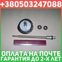 ⭐⭐⭐⭐⭐ Р/к усилителя тормозов гидровакуум. ГАЗ 3307,3308,3309 (пр-во ГАЗ)