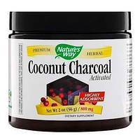 Активированный уголь, Coconut Charcoal Activated, Nature\'s Way, 56 г