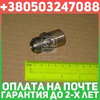 ⭐⭐⭐⭐⭐ Штуцер гибкого вала привода спидометра (пр-во ГАЗ)