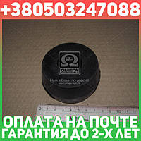 ⭐⭐⭐⭐⭐ Подушка кузова ГАЗ,САЗ (производство  Украина)  53Б-8601043-20