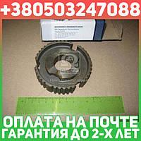 ⭐⭐⭐⭐⭐ Ступица муфты синхронизатора 3-4 передачи ГАЗ 31029, 3302 5-и ступенчатая (производство  ГАЗ)  31029-1701119-11