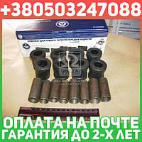 ⭐⭐⭐⭐⭐ Р/к подвески передний ГАЗ 2410, 3110 (пр-во ГАЗ)