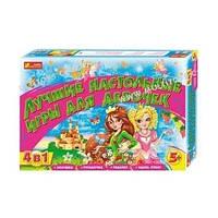 Лучшие настольные игры для девочек Игра + творчество