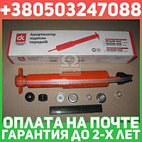 ⭐⭐⭐⭐⭐ Амортизатор газовый 2410,3102,31029,3110 подвески передней газмасляный (Дорожная Карта)  3102-2905402-10