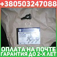 ⭐⭐⭐⭐⭐ Шарнир рулевой в сборе  ГАЗ 2410 (без уплотн.) (пр-во ГАЗ)