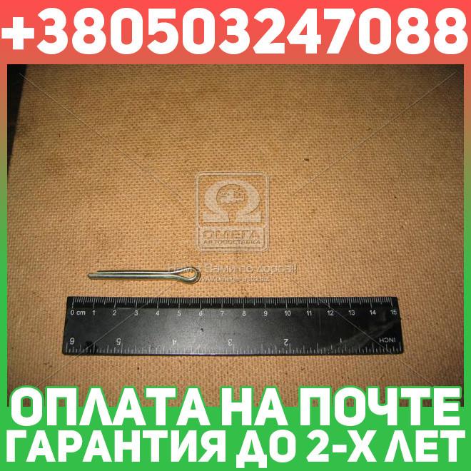 ⭐⭐⭐⭐⭐ Шплинт гайки кулака поворотного 5х36 (бренд  ГАЗ)  258069-П29
