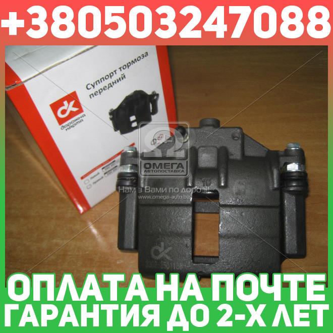 ⭐⭐⭐⭐⭐ Суппорт тормозной передний ГАЗ 3302,2217 левый без колодок (Дорожная Карта)  3302-3501137
