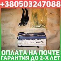 ⭐⭐⭐⭐⭐ Р/к торм. стояночного ГАЗ 3110,31029 (производство  ГАЗ)  3110-3508410