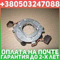 ⭐⭐⭐⭐⭐ Траверса стартера ГАЗ двигатель 402,405,406,4092 (щеткодержатель) (пр-во БАТЭ)