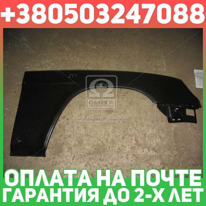 ⭐⭐⭐⭐⭐ Крыло ГАЗ 31105 переднее правое ( с поворотником ) (производство  ГАЗ) ГАЗ-3110-111, 31105-8403012-01