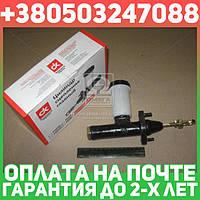 ⭐⭐⭐⭐⭐ Цилиндр сцепления главный   ГАЗ 3302
