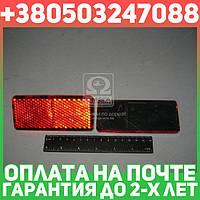 ⭐⭐⭐⭐⭐ Световозвращатель (катафот) задний   бампера  красный  Н.О. (клипса) ГАЗ 2217,2705 (покупн. ГАЗ)