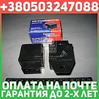 ⭐⭐⭐⭐⭐ Реле стеклоочистителя РСО-524 ГАЗЕЛЬ (производство  РелКом)  РСО524-3747