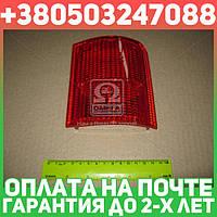 ⭐⭐⭐⭐⭐ Стекло фонаря заднего (рассеиватель) пра. верх. ГАЗ 2705 (производство  ОСВАР)  70.3716204