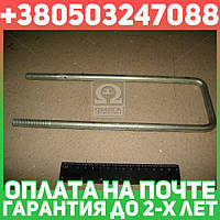 ⭐⭐⭐⭐⭐ Стремянка кузова ГАЗЕЛЬ М12х1,25 L=290 задняя без гайки (производство  ГАЗ)  91-8500024-40