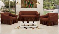 Чехол на диван и 2 кресла с юбкой Altinkoza kahve