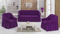 Чехол на диван+2 кресла Golden Люкс Murdum