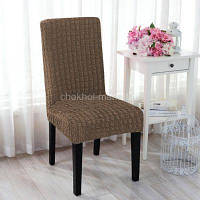 Чехлы на стулья без юбки Golden Люкс 6шт в наборе Кофе с молоком
