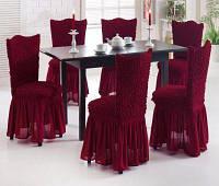 Чехлы на стулья с юбкой Golden Люкс 6шт в наборе бордо