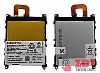 АКБ для SONY XPERIA Z1 / C6902 / C6903 / Lis1525erpc (9100069)