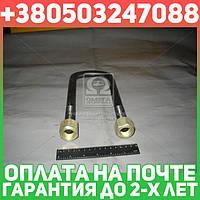 ⭐⭐⭐⭐⭐ Стремянка рессоры передней КРАЗ М22х1,5 L=255 с гайкой (производство  Самборский ДЭМЗ)  250-2902401