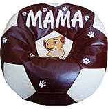 Крісло-мішок пуфи для дітей з ім'ям, фото 7