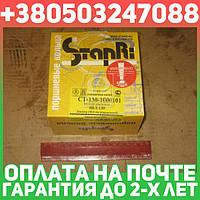 ⭐⭐⭐⭐⭐ Кольца поршневые ЗИЛ 130 100,0 Мотор Комплект (производство  СТАПРИ)  СТ-130-1000101