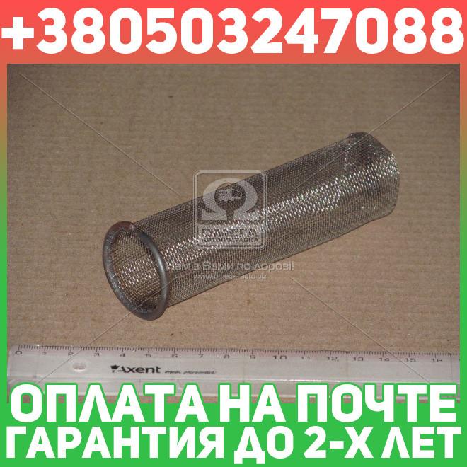 ⭐⭐⭐⭐⭐ Сетка радиатора улавливающая (фильтрующая) ЗИЛ  130-1301010-55