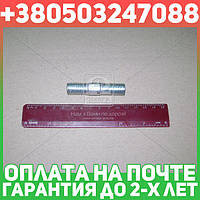 ⭐⭐⭐⭐⭐ Шпилька М14х40 крепления КПП ЗИЛ (производство  РААЗ)  304098-П29