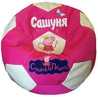 Пуф Кресло мешок для детей Пеппа, фото 1